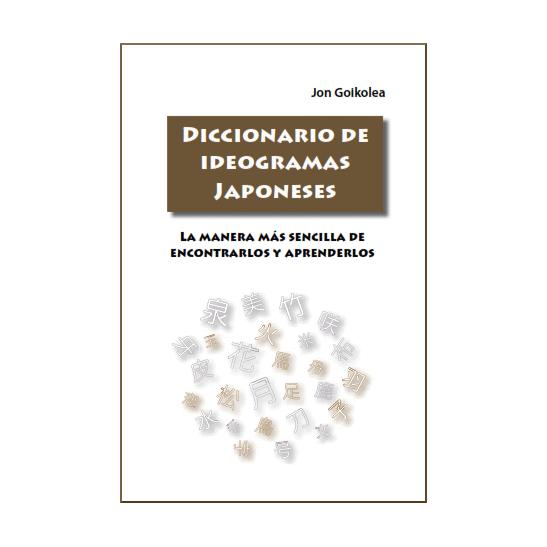Diccionario de Ideogramas Japoneses